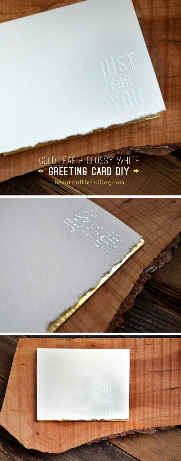 Gold Leaf and Glossy White Greeting Card DIY | BeautifulHelloBlog.com