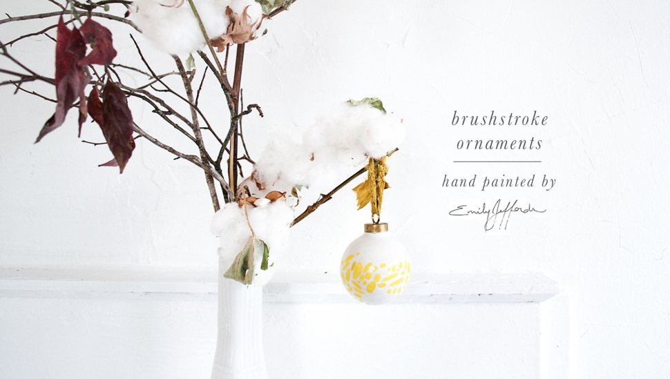 brushstrokeornaments_emily_jeffords